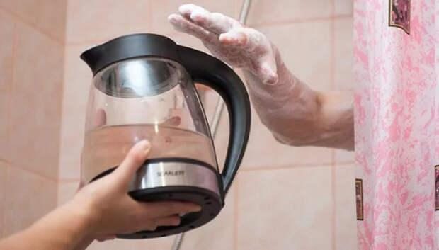 Горячую воду в домах Подмосковья начнут отключать с четверга