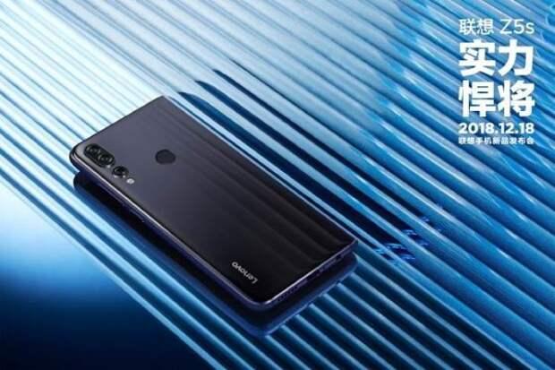 Lenovo выпустит первый в мире смартфон с 12 Гб RAM