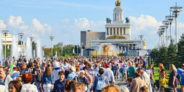 Собянин подписал распоряжение о праздновании Дня города 5-6 сентября/mos.ru