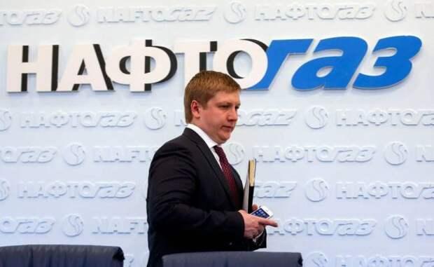 Руководство «Нафтогаза Украины» обвиняют вгосизмене