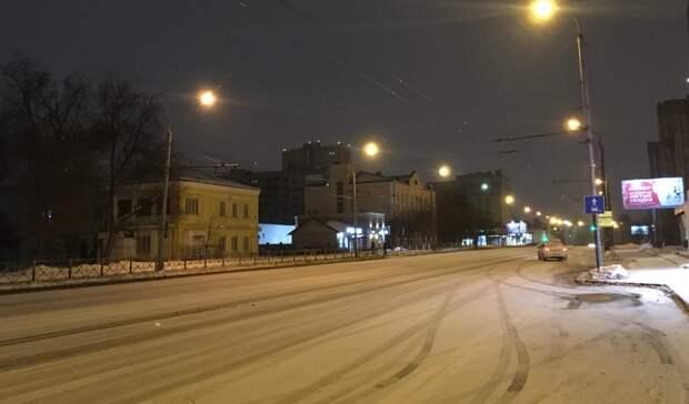 Татарстанцам пообещали первый снег