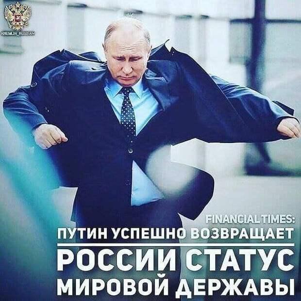 Россия сегодня сильнее любого потенциального агрессора