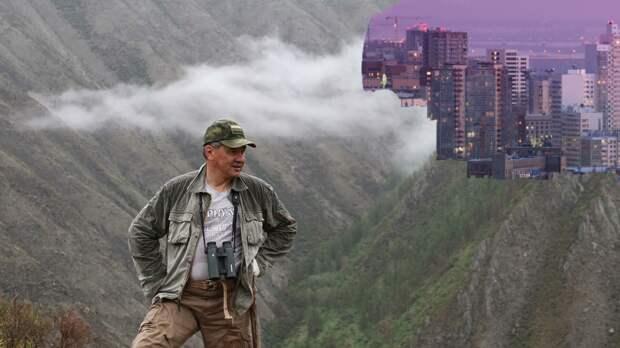 Шойгу построит в Сибири «города будущего»