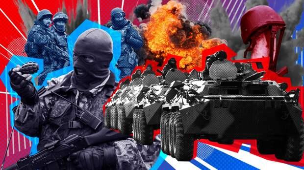 ВСУ разместили в жилых районах Донбасса 150 единиц вооружения и техники