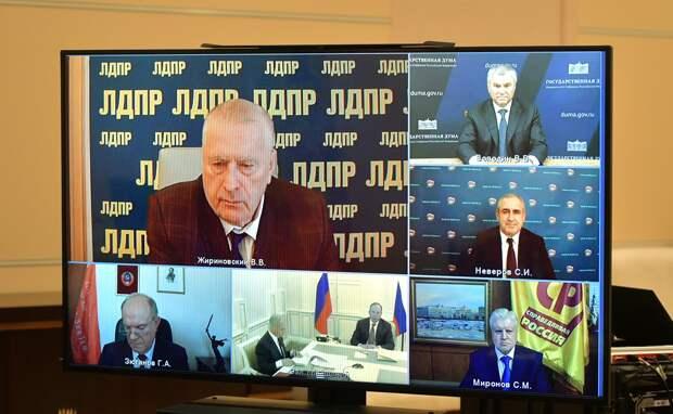 Путин проинспектировал лидеров  думских фракций