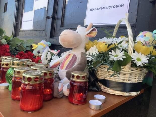 К представительству Татарстана в Петербурге люди несут цветы и игрушки