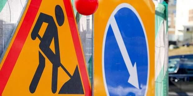 Бескудниковский бульвар станет комфортнее и безопаснее для пешеходов и водителей