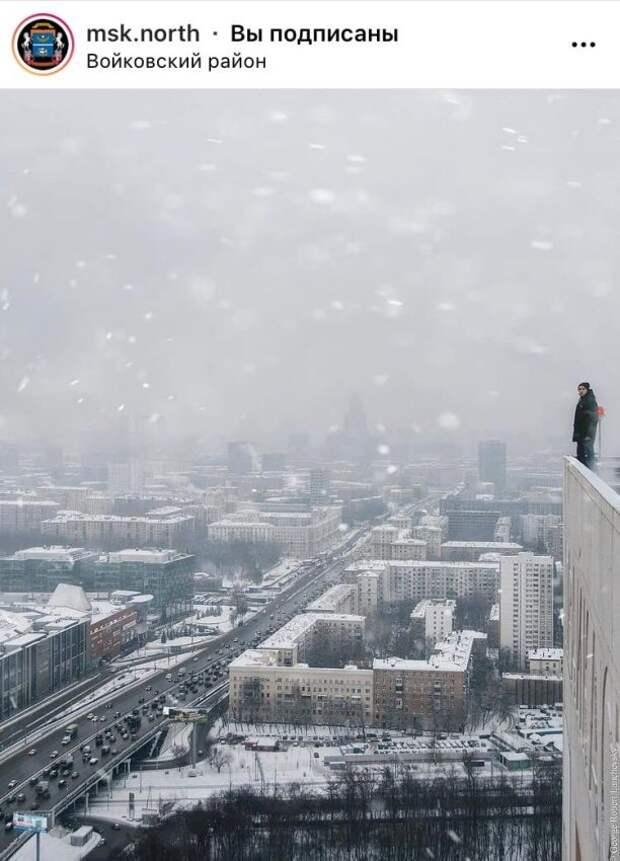 Фото дня: Войковский под присмотром