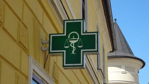 СберСтрахование начала продажи программы «Фармстрахование» в аптечной сети A.v.e.