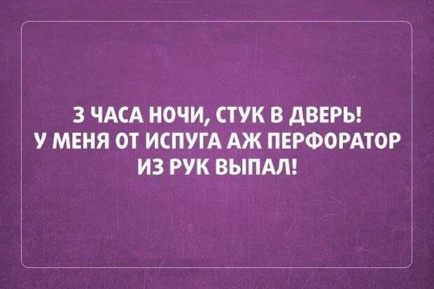 Я строго придерживаюсь правила... Улыбнемся))