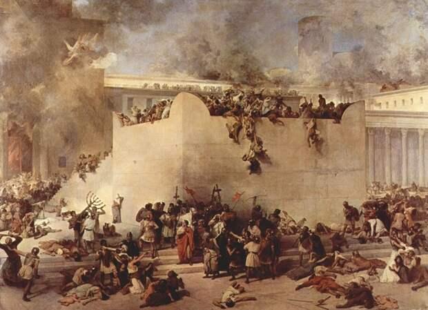 """Франческо Айеца. """"Разрушение Иерусалимского храма"""". 1867 год / Источник: wikipedia.org"""
