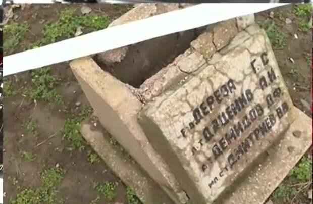 Администрация Армянска за свой счёт отремонтирует братские могилы, разрушенные 23-летним вандалом из Подмосковья