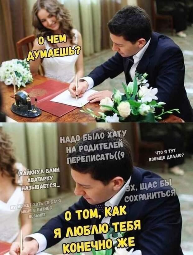 - Скажи, дорогой, как это ты, такой умный и красивый, женился именно на мне?...