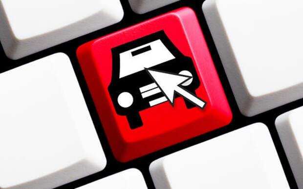 Хотите узнать все аварии автомобиля? Готовьте деньги!