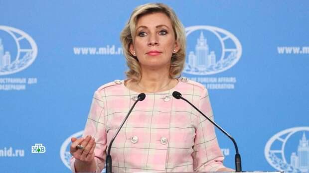 Захарова предупредила Чехию о «дорогой цене» за высылку российских дипломатов
