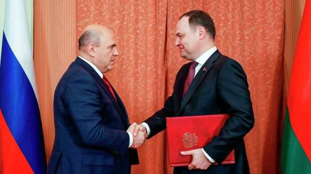 Премьер-министры России и Белоруссии Михаил Мишустин и Роман Головченко одобрили 28 программ углубления интеграции РФ и РБ