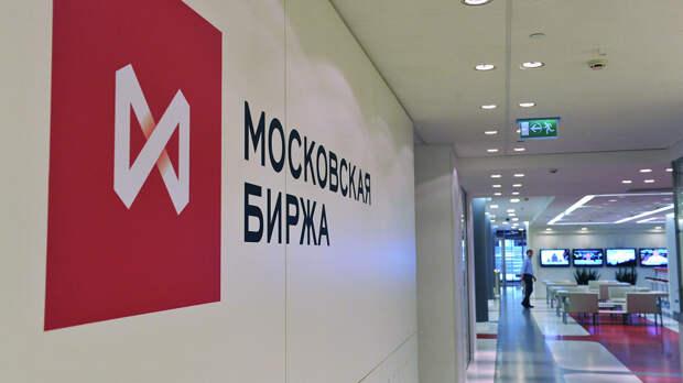 Московская биржа - РИА Новости, 1920, 10.05.2021