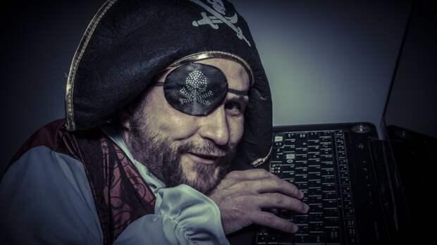 Отпор флибустьерам: в Госдуме предложили новый законопроект для борьбы с пиратским контентом