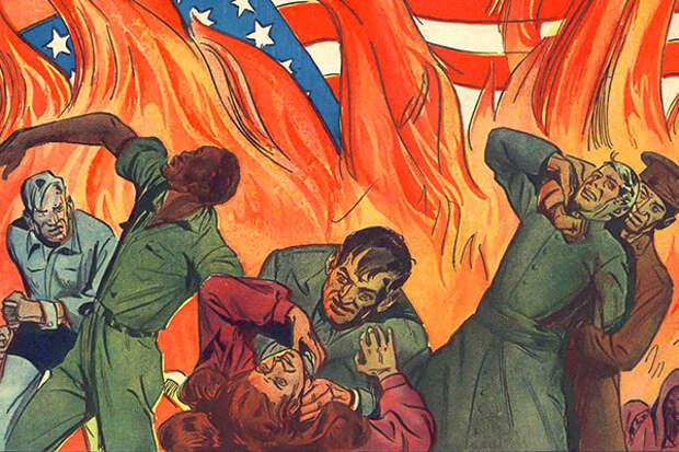Ленина на них нет. Американцы полюбили социализм. Советский Союз не понадобился.