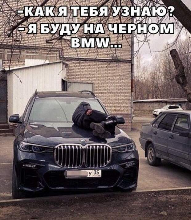 Приколы автомобильные
