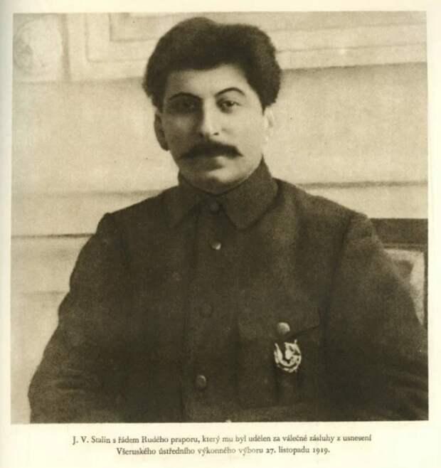 Сталин: не нужно меня награждать, я не фронтовик