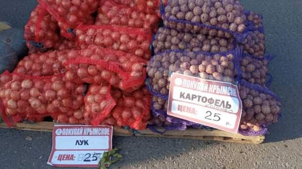 В эти выходные более 100 фермеров привезли порядка 120 тонн собственной продукции в крымскую столицу – Андрей Рюмшин