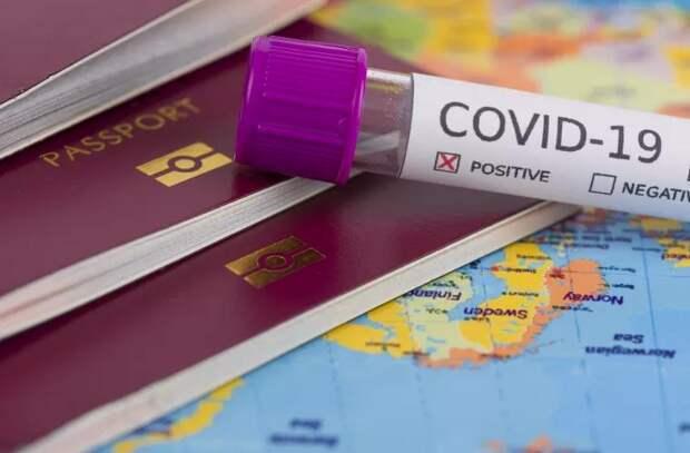 В Польше ввели обязательный карантин для прибывающих из трех стран