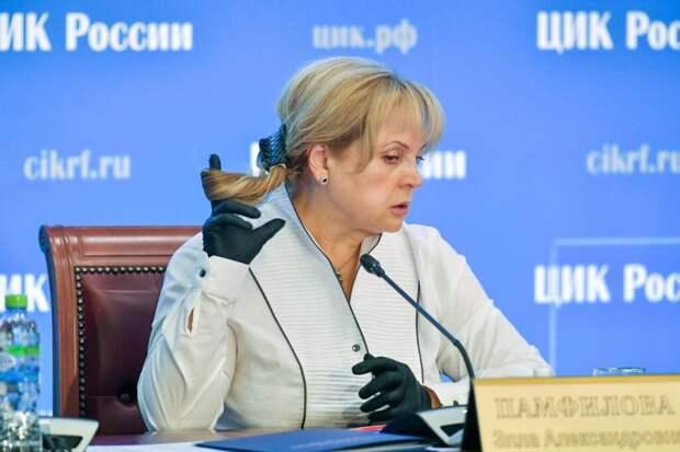Что нового в законодательстве ждёт россиян с сентября 2021 года