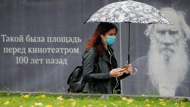 В Москве в субботу ожидается до +14°С и дождь