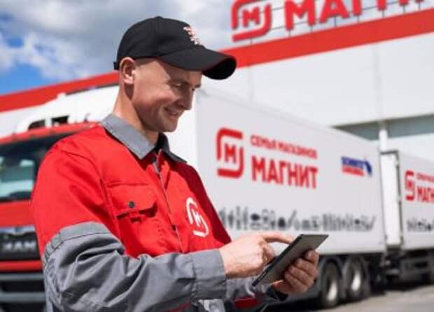 """""""Магнит"""" запустил платежный сервис Magnit Pay"""
