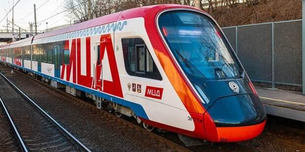 Открылся второй тур голосования о переименовании станции МЦД-2 Кубанская