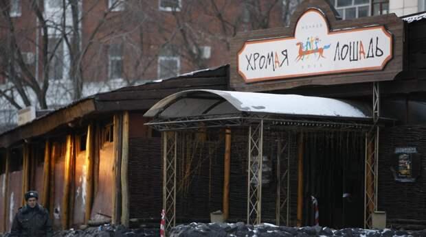 Забытые жертвы российских трагедий