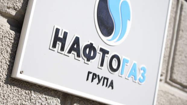 """Газовый договор не продержался и месяц? """"Нафтогаз Украины"""" объявил о новых исках к России"""