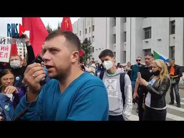 Хабаровск стал самым протестным городом в России и снова должен стать столицей Дальнего Востока