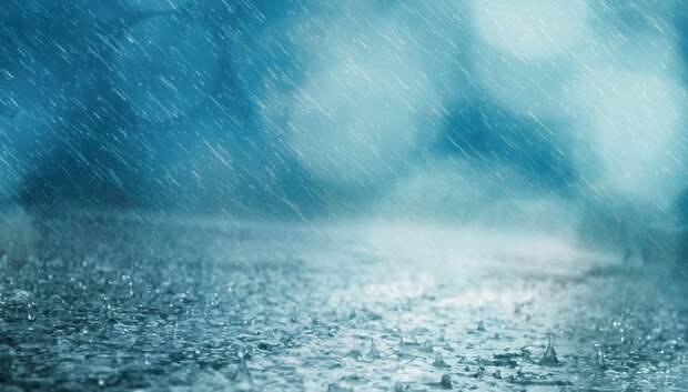 Ливневые дожди ожидаются в Московском регионе с 7 мая