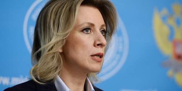 В МИД прокомментировали учения НАТО