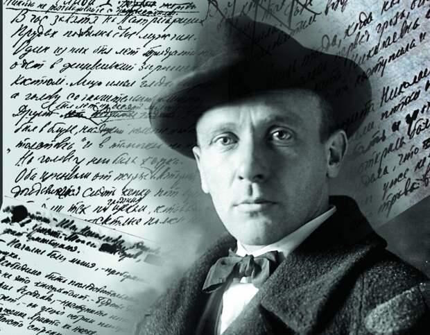 13 мая в Щукине пройдет литературная программа по творчеству Булгакова
