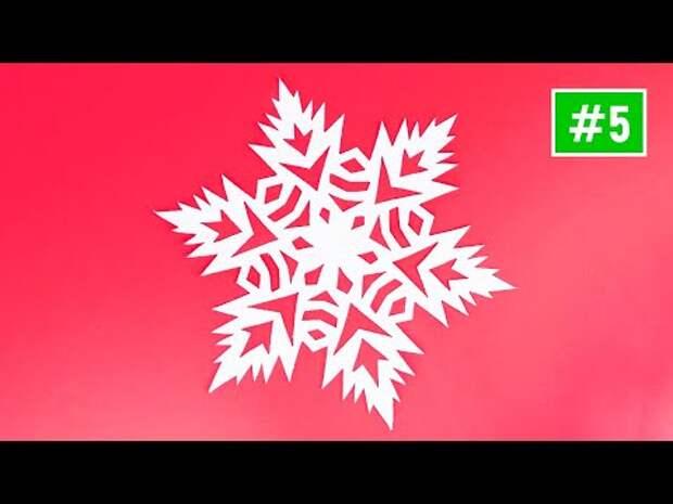 Как сделать красивую снежинку из бумаги / Оригами снежинка #5
