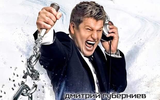 Губерниев выпустил собственный музыкальный альбом. Там есть песня про биатлон