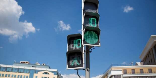 На Планерной запитали светофор
