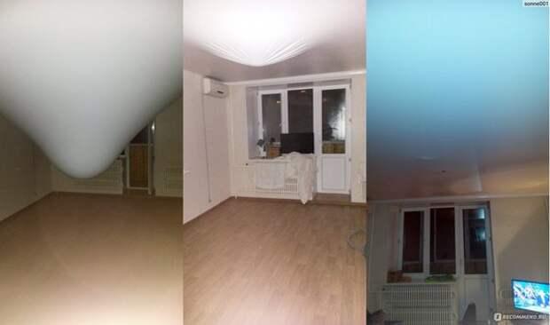 на этой картинке видно, что потолок можно вернуть в былое состояние