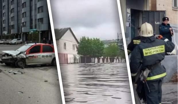 «Приплыли»— драматичные новости понедельника Волгограда