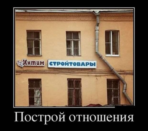 1454521032_1454517946_demotivatory_21