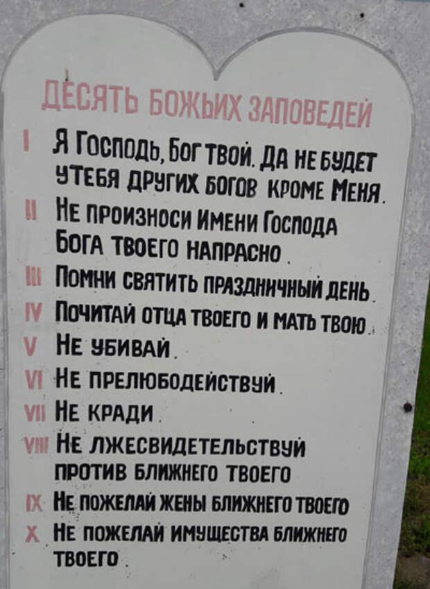 Мосар — «белорусский Версаль»
