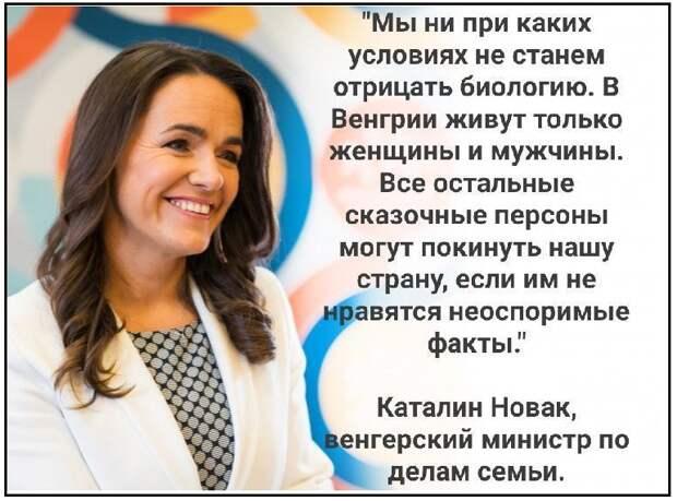 В ШАГЕ ОТ УВОЛЬНЕНИЯ!
