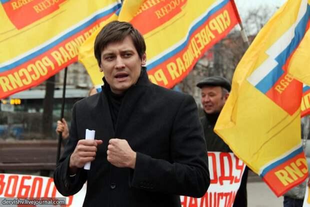 Экс-депутат Госдумы сбежал на Украину из-за долгов по аенде