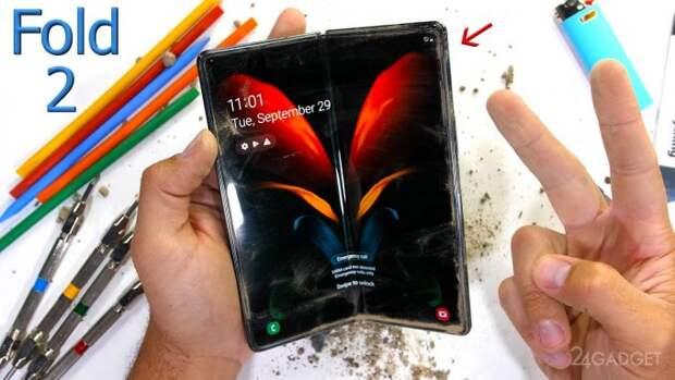 Смартфон Samsung Galaxy Z Fold 2 успешно прошел тестирование на прочность от Зака Нильсона