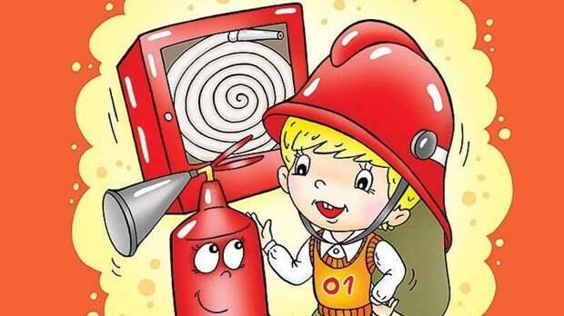 Пожарная безопасность детей в летние каникулы