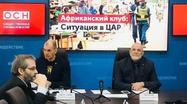 Глава СОМБ раскритиковал RFI за фейк о россиянах в ЦАР