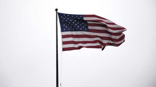 США разместят в Японии два беспилотника для наблюдения за китайскими кораблями